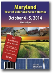 2014 Maryland Solar Guide